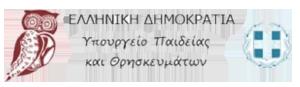 Υπουργείο Παιδείας & Θρησκευμάτων